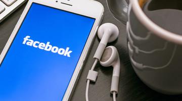 Bewertungen bei Facebook